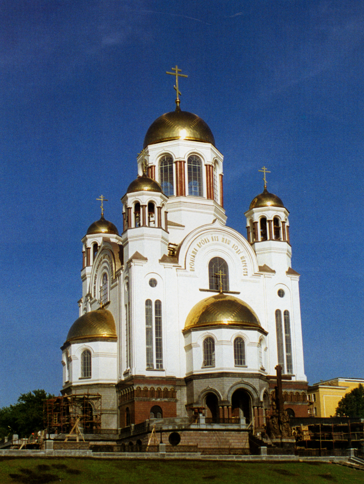 View of the Cathedral after ended construction in 2003